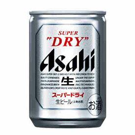 【送料無料1ケース】アサヒ スーパードライ 135ml缶 24本★北海道、沖縄のみ別途送料が必要となります