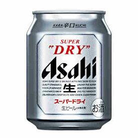 【送料無料1ケース】アサヒ スーパードライ 250ml缶 24本★北海道、沖縄のみ別途送料が必要となります