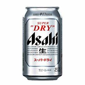 【送料無料2ケース】アサヒ スーパードライ 350ml缶 24本×2★北海道、沖縄のみ別途送料が必要となります