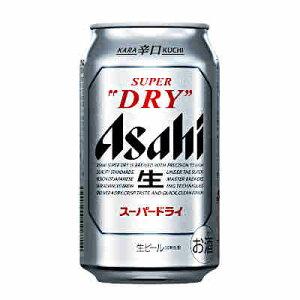 【送料無料3ケース】アサヒ スーパードライ 350ml缶 24本×3★北海道、沖縄は別途送料が必要となります
