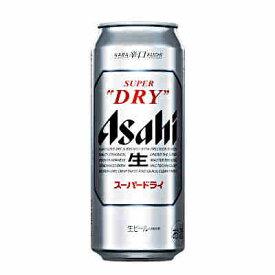 【送料無料2ケース】アサヒ スーパードライ 500ml缶 24本×2★北海道、沖縄のみ別途送料が必要となります