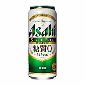 【送料無料1ケース】スタイルフリー 糖質ゼロ アサヒ 500ml缶 24本入★北海道、沖縄のみ別途送料が必要となります