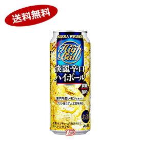 【送料無料2ケース】ニッカ 淡麗辛口ハイボール アサヒ 500ml缶 24本×2★北海道、沖縄のみ別途送料が必要となります