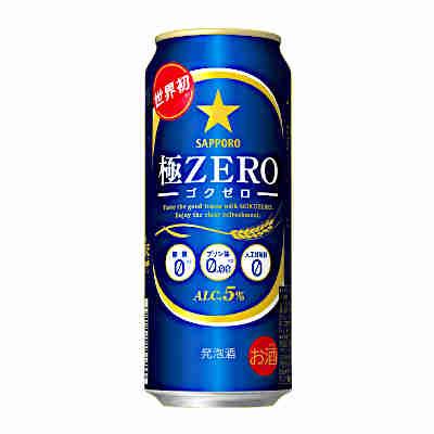 【送料無料1ケース】極ゼロ ゴクゼロ サッポロ 500ml缶 24本★北海道、沖縄のみ別途送料が必要。