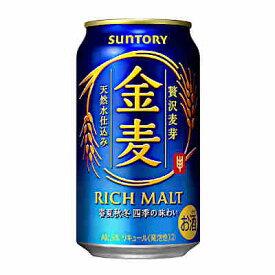 【送料無料3ケース】金麦 サントリー 350ml缶 24本×3★北海道、沖縄のみ別途送料が必要となります