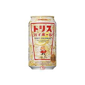 【送料無料3ケース】トリスハイボール サントリー 350ml缶 24本入×3★北海道、沖縄のみ別途送料が必要となります