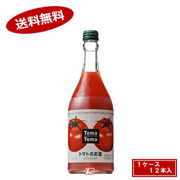 【送料無料1ケース】トマトのお酒 トマトマ サントリー 500ml 12本入★北海道、沖縄のみ別途送料が必要となります