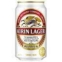【送料無料3ケース】ラガービール キリンビール 350ml缶 3ケース 72本