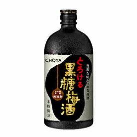 【送料無料1ケース】黒糖梅酒 チョーヤ 720ml 瓶 6本入り