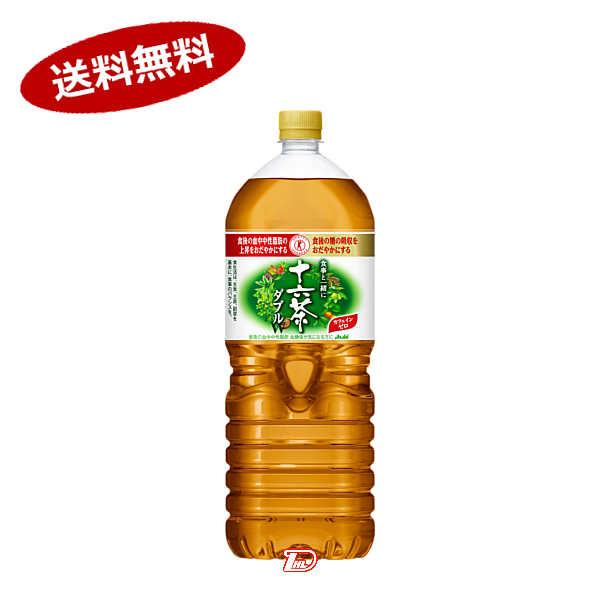 【送料無料2ケース】食事と一緒に十六茶W 2L(2000ml) アサヒ 6本入×2★北海道、沖縄のみ別途送料が必要となります