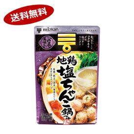 【送料無料1ケース】〆まで美味しい 地鶏塩ちゃんこ鍋つゆ ストレート ミツカン 750g(3〜4人前) 12個入★北海道、沖縄のみ別途送料が必要となります