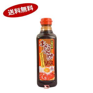 【送料無料1ケース】大阪の味 お好み焼きソース 大黒屋 500ml 12個★一部、北海道、沖縄のみ別途送料が必要となる場合があります