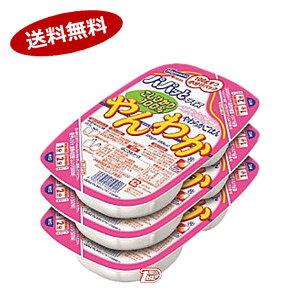 【送料無料1ケース】はごろもフーズ パパッとライス やんわかごはん こしひかり (200g×3個)×8個★北海道、沖縄のみ別途送料が必要となります