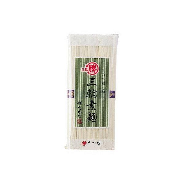 【送料無料1ケース】三輪素麺 マル勝高田 250g 20個★北海道、沖縄のみ別途送料が必要となります