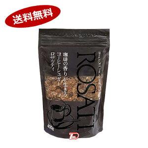 【送料無料1ケース】ロザッティ コーヒーシュガー 三井製糖 400g 10個★北海道、沖縄のみ別途送料が必要となります