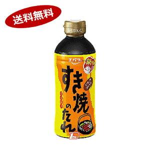 【送料無料1ケース】すき焼きのたれ エバラ 500ml×12本★北海道、沖縄のみ別途送料が必要となります