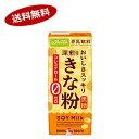【送料無料1ケース】ソヤファーム おいしさスッキリ 深煎りきな粉 豆乳飲料 ポッカサッポロ 200mlパック 24本入…
