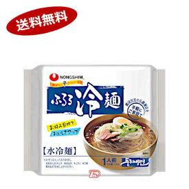 【送料無料1ケース】ふるる冷麺(水冷麺) 農心 20個入 ★一部、北海道、沖縄のみ別途送料が必要となる場合があります