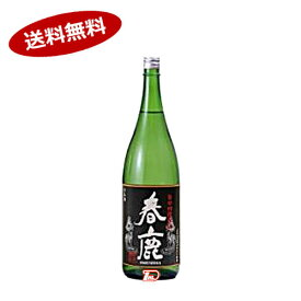 【送料無料】春鹿 旨口四段仕込み純米酒 今西清兵衛酒造 1.8L 瓶★北海道、沖縄のみ別途送料が必要となります