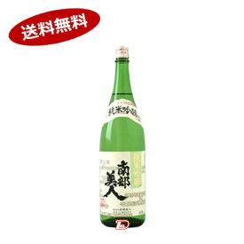 【送料無料】南部美人 純米吟醸 1.8L 瓶★北海道、沖縄のみ別途送料が必要となります