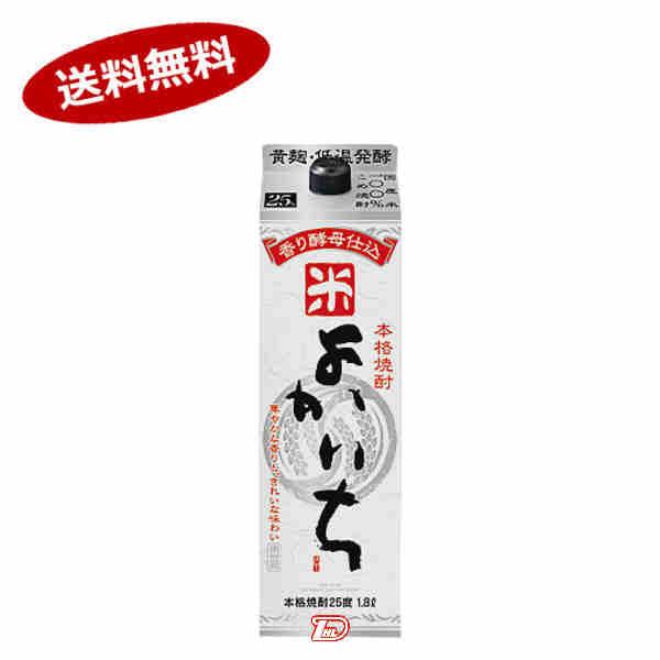 【送料無料1ケース】よかいち 米 25度 宝酒造 1.8L(1800ml) 6本入★北海道、沖縄のみ別途送料が必要となります