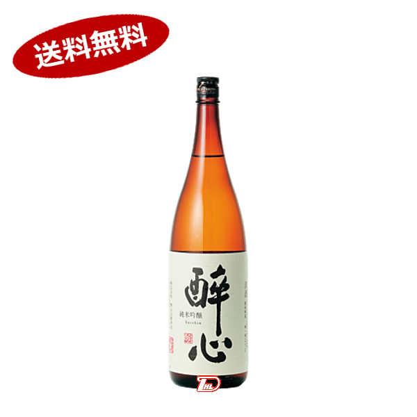 【送料無料】酔心 純米吟醸 酔心酒造 1.8L 瓶★北海道、沖縄のみ別途送料が必要となります