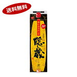 隠し蔵麦20度濱田酒造1.8L(1800ml)パック6本入