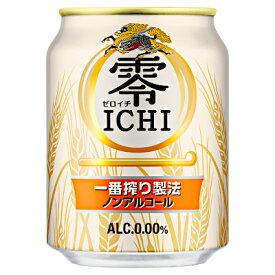 【送料無料2ケース】零ICHI ゼロイチ キリン 250ml缶 24本×2★北海道、沖縄のみ別途送料が必要となります