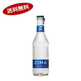 【送料無料2ケース】ジーマ ZIMA モルソンクアーズ 275ml 24本×2★北海道、沖縄のみ別途送料が必要となります