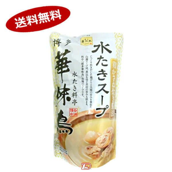 【送料無料1ケース】博多華味鳥 水炊きスープ トリゼンフーズ 600g×10個入★北海道、沖縄のみ別途送料が必要となります