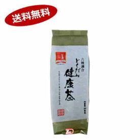 【送料無料1ケース】どくだみ健康茶 小谷穀粉 400g 20個入★一部、北海道、沖縄のみ別途送料が必要となる場合があります