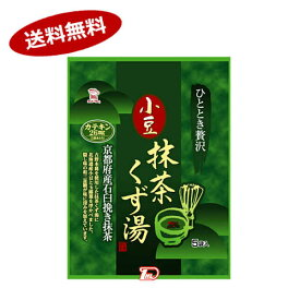 【送料無料1ケース】職人仕立て 小豆抹茶くず湯 日東食品工業 (16g×5袋)×12個★北海道、沖縄のみ別途送料が必要となります