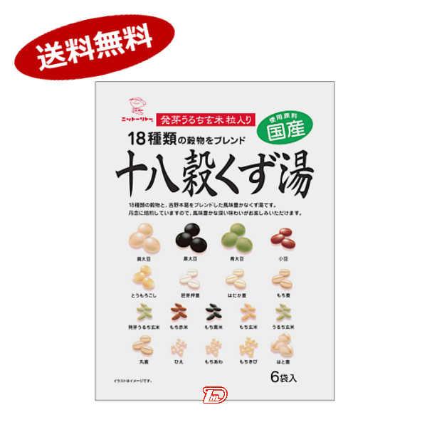 【送料無料1ケース】十八穀くず湯 日東食品工業 (18g×6袋)×12個★北海道、沖縄のみ別途送料が必要となります