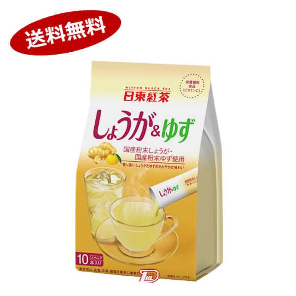 【送料無料1ケース】しょうが&ゆず 日東紅茶(三井農林) (10g×10本)×6個★北海道、沖縄のみ別途送料が必要となります