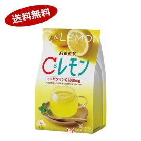 【送料無料1ケース】日東紅茶 C&レモン 三井農林 (9.8g×10個)×6個★北海道、沖縄のみ別途送料が必要となります