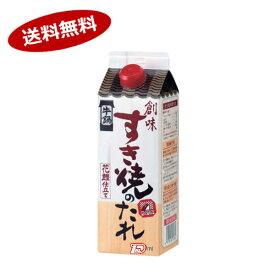 【送料無料1ケース】創味 すき焼きのたれ 創味食品 500ml 6本入★北海道、沖縄のみ別途送料が必要となります