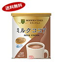 【送料無料1ケース】モダンタイムス ミルクココア 日本ヒルスコーヒー430g(30杯分)×6★北海道、沖縄のみ別途送料…