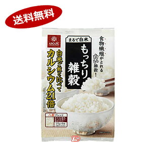 【送料無料1ケース】まるで白米 もっちり雑穀 はくばく (25g×6個)×6個★北海道、沖縄のみ別途送料が必要となります