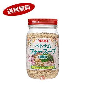 【送料無料1ケース】ベトナムフォースープ 顆粒 ユウキ食品 100g 12個★北海道、沖縄のみ別途送料が必要となります