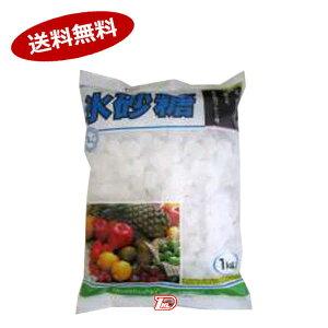 【送料無料1ケース】氷砂糖 クリスタル 中日本氷糖 1kg 10個入★北海道、沖縄のみ別途送料が必要となります