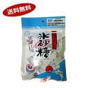 【送料無料1ケース】なつかしい氷砂糖 中日本氷糖 110g×12個入★北海道、沖縄のみ別途送料が必要となります