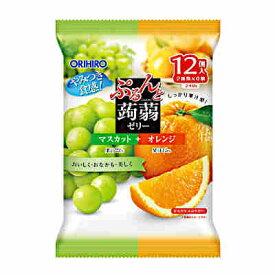 【送料無料1ケース】ぷるんと蒟蒻ゼリー マスカット+オレンジ オリヒロ (20g×12個)×12個★北海道、沖縄のみ別途送料が必要となります