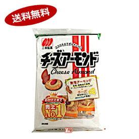 【送料無料1ケース】チーズアーモンド 三幸製菓 16枚 16個入★北海道、沖縄のみ別途送料が必要となります