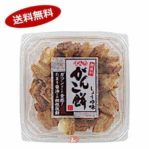 【送料無料1ケース】がんこ餅 しょうゆ味 ぼんち 215g 6個入★一部、北海道、沖縄のみ別途送料が必要となる場合があります