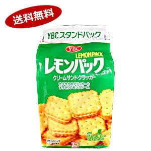 【送料無料1ケース】レモンパック クリームサンドクラッカー ヤマザキビスケット 1袋18枚×20個★北海道、沖縄のみ別途送料が必要となります