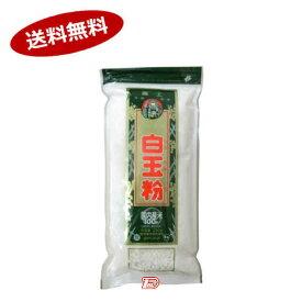 【送料無料1ケース】白玉粉 前原製粉 250g 12個★北海道、沖縄のみ別途送料が必要となります