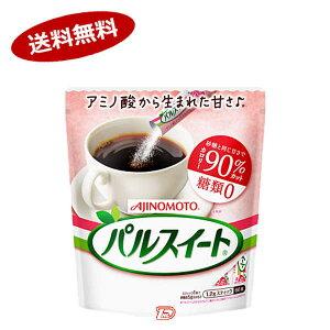 【送料無料1ケース】パルスイート 味の素 (1.2g×60袋)×40個★一部、北海道、沖縄のみ別途送料が必要となる場合があります