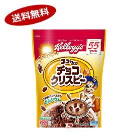 【送料無料1ケース】チョコクリスピー 袋 日本ケロッグ 260g 6袋入★北海道、沖縄のみ別途送料が必要となります