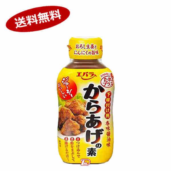 【送料無料1ケース】からあげの素 香味醤油味 エバラ 220g 12本★北海道、沖縄のみ別途送料が必要となります