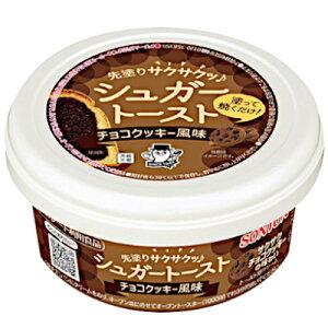 【送料無料1ケース】シュガートースト チョコクッキー風味 ソントン 110g 6個入★北海道、沖縄のみ別途送料が必要となります